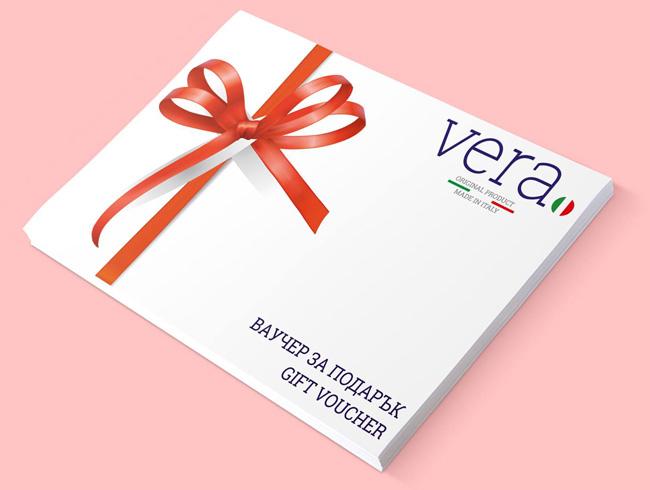 ваучер за подарък от VERA.bg